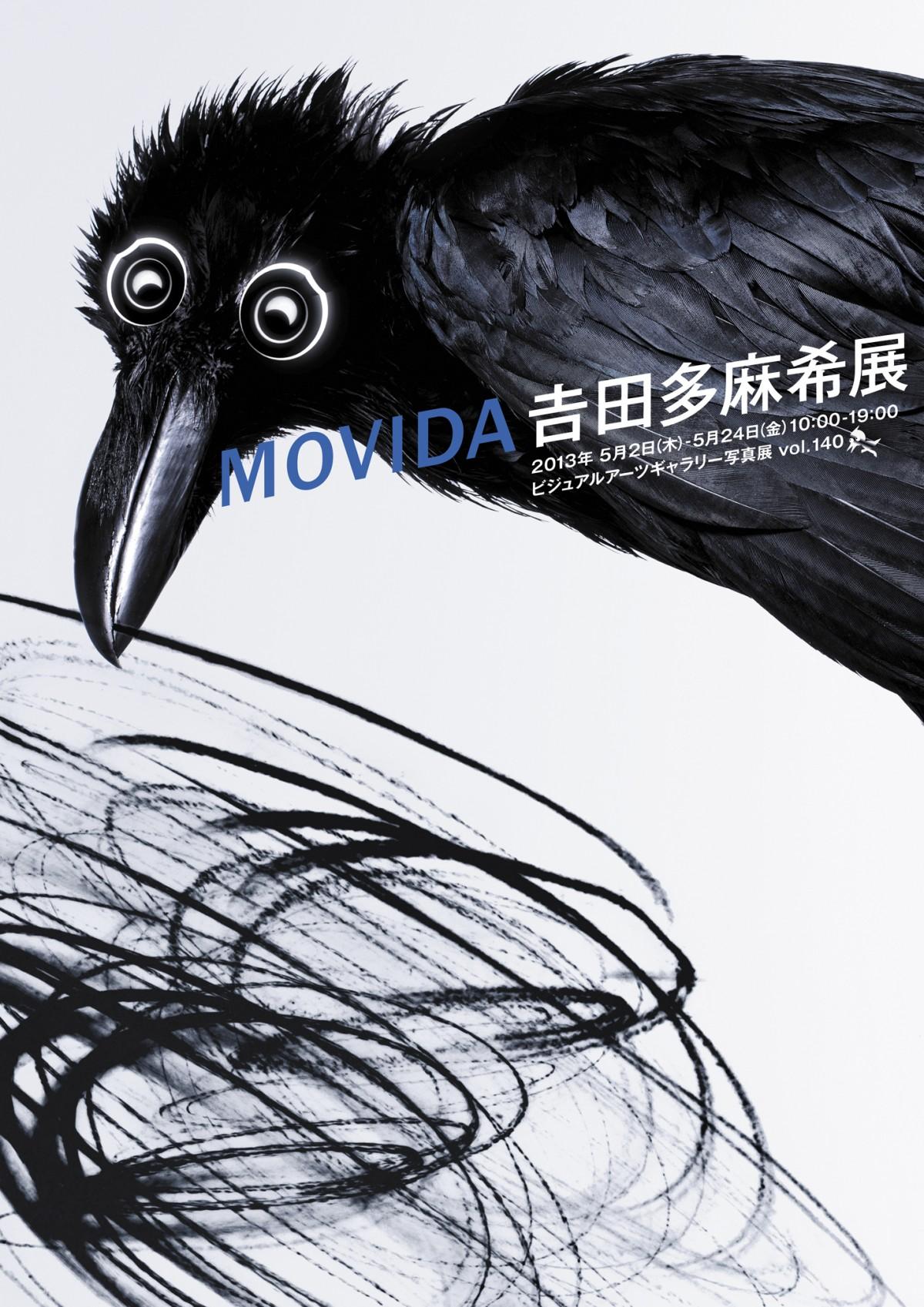 animal07_MOVIDA03
