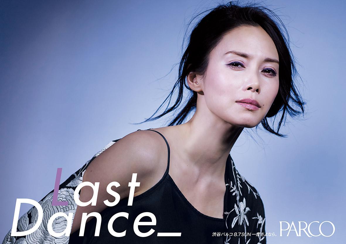 ETC PARCO LD_Cast編中谷 B3L
