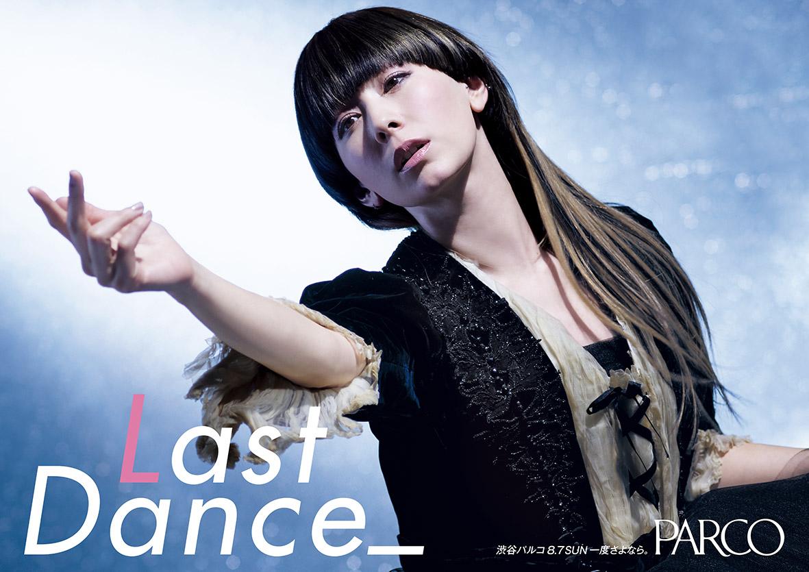ETC PARCO LD_Cast編カエラ B3L