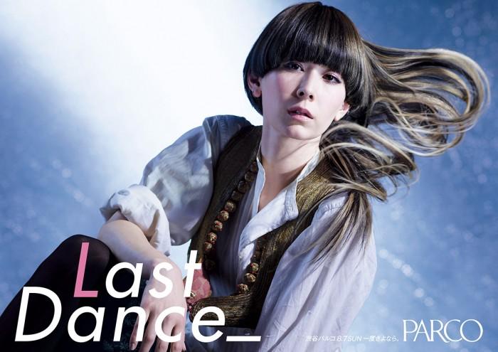 ETC PARCO LD_Cast編カエラ B3R