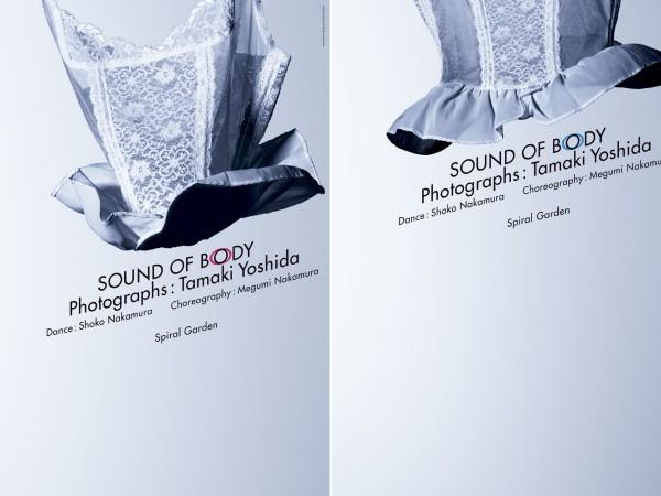 portfolio43_sound of body
