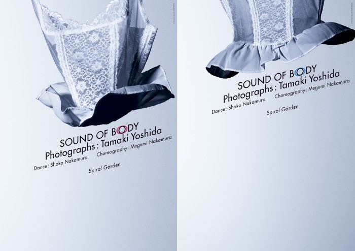 portfolio43_sound of body