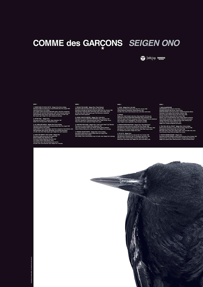 音楽 CDG seigen19_03
