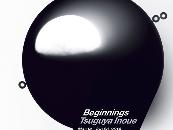 ETC Inoue Beginnings08