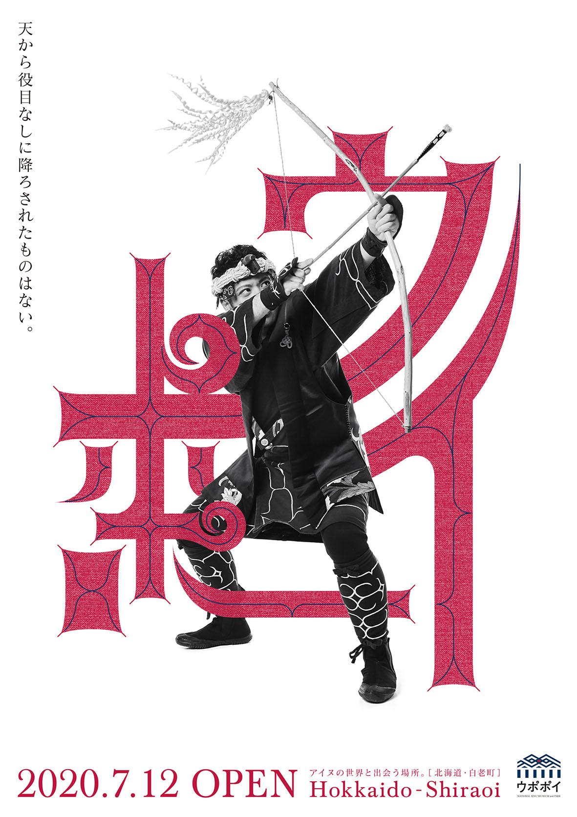 poster_スッキリ版_ol